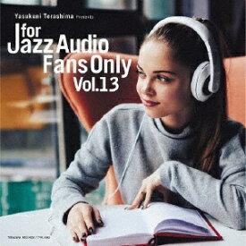 ディスクユニオン disk union (V.A.)/ FOR JAZZ AUDIO FANS ONLY VOL.13【CD】