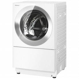 パナソニック Panasonic ドラム式洗濯乾燥機 Cuble(キューブル) フロストステンレス NA-VG1500R-S [洗濯10.0kg /乾燥5.0kg /ヒーター乾燥(排気タイプ) /右開き]