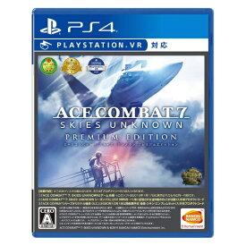 バンダイナムコエンターテインメント BANDAI NAMCO Entertainment ACE COMBAT 7: SKIES UNKNOWN PREMIUM EDITION【PS4】