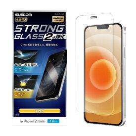 エレコム iPhone 12 mini 5.4インチ対応 ガラスフィルム エッジ強化 セラミックコート 0.33mm 防塵プレート