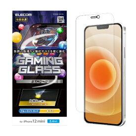 エレコム iPhone 12 mini 5.4インチ対応 ガラスフィルム エッジ強化 0.33mm 防塵プレート ゲーム用 ブルーライトカット
