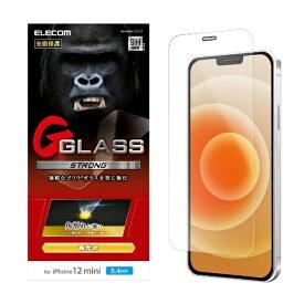 エレコム iPhone 12 mini 5.4インチ対応 ガラスフィルム ゴリラ エッジ強化 0.21mm 防塵プレート