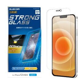 エレコム iPhone 12 mini 5.4インチ対応 ガラスフィルム エッジ強化 0.33mm 防塵プレート ブルーライトカット