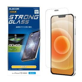 エレコム iPhone 12 mini 5.4インチ対応 ガラスフィルム 超強化 0.33mm 防塵プレート