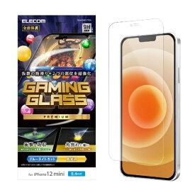 エレコム iPhone 12 mini 5.4インチ対応 ガラスフィルム 超強化 エッジ強化 0.21mm 防塵プレート ゲーム用 ブルーライトカット
