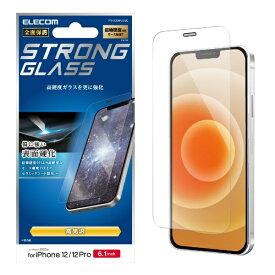 エレコム iPhone 12/12 Pro 6.1インチ対応 ガラスフィルム セラミックコート 0.33mm 防塵プレート