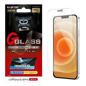 エレコム iPhone 12/12 Pro 6.1インチ対応 ガラスフィルム ゴリラ セラミックコート 0.21mm 防塵プレート ブルーライトカット