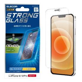 エレコム iPhone 12/12 Pro 6.1インチ対応 ガラスフィルム 超強化 0.33mm 防塵プレート ブルーライトカット