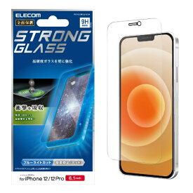 エレコム iPhone 12/12 Pro 6.1インチ対応 ガラスフィルム 超強化 0.33mm 防塵プレート ブルーライトカット 反射防止