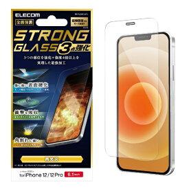 エレコム iPhone 12/12 Pro 6.1インチ対応 ガラスフィルム 超強化 エッジ強化 セラミックコート 0.21mm 防塵プレート