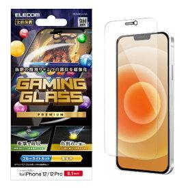 エレコム ELECOM iPhone 12/12 Pro 6.1インチ対応 ガラスフィルム 超強化 エッジ強化 0.21mm 防塵プレート ゲーム用 ブルーライトカット