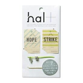 ウキマ UKM HC-0503 スタディタグ/HOPE&STRIKE ウキマ