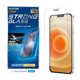 エレコム iPhone 12 mini 5.4インチ対応 ガラスフィルム セラミックコート 0.33mm 防塵プレート ブルーライトカット