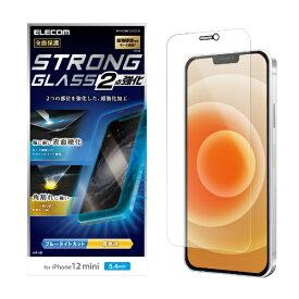 エレコム iPhone 12 mini 5.4インチ対応 ガラスフィルム エッジ強化 セラミックコート 0.33mm 防塵プレート ブルーライトカット