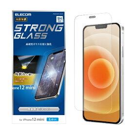 エレコム iPhone 12 mini 5.4インチ対応 ガラスフィルム エッジ強化 0.33mm 防塵プレート 反射防止
