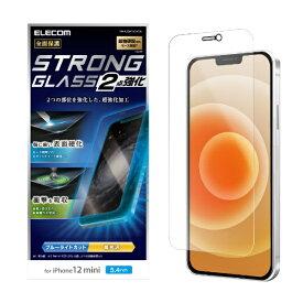 エレコム iPhone 12 mini 5.4インチ対応 ガラスフィルム 超強化 セラミックコート 0.33mm 防塵プレート ブルーライトカット