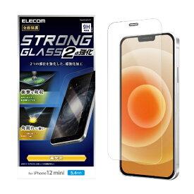 エレコム iPhone 12 mini 5.4インチ対応 ガラスフィルム 超強化 エッジ強化 0.21mm 防塵プレート