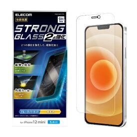 エレコム iPhone 12 mini 5.4インチ対応 ガラスフィルム 超強化 エッジ強化 0.21mm 防塵プレート ブルーライトカット