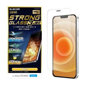 エレコム iPhone 12 mini 5.4インチ対応 ガラスフィルム 超強化 エッジ強化 セラミックコート 0.21mm 防塵プレート