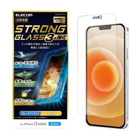 エレコム iPhone 12 mini 5.4インチ対応 ガラスフィルム 超強化 エッジ強化 セラミックコート 0.21mm 防塵プレート ブルーライトカット