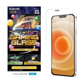 エレコム iPhone 12 mini 5.4インチ対応 ガラスフィルム 超強化 エッジ強化 0.21mm 防塵プレート ゲーム用