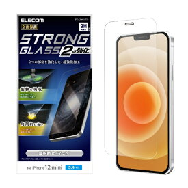 エレコム iPhone 12 mini 5.4インチ対応 ガラスフィルム 超強化 エッジ強化 0.21mm 防塵プレート 反射防止