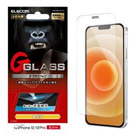 エレコム iPhone 12/12 Pro 6.1インチ対応 ガラスフィルム ゴリラ セラミックコート 0.21mm 防塵プレート