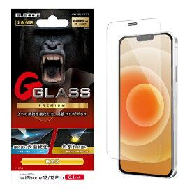 エレコム ELECOM iPhone 12/12 Pro 6.1インチ対応 ガラスフィルム ゴリラ エッジ強化 セラミックコート 0.21mm 防塵プレート