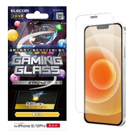 エレコム iPhone 12/12 Pro 6.1インチ対応 ガラスフィルム エッジ強化 0.33mm 防塵プレート ゲーム用