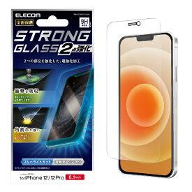 エレコム iPhone 12/12 Pro 6.1インチ対応 ガラスフィルム 超強化 エッジ強化 0.21mm 防塵プレート ブルーライトカット 反射防止