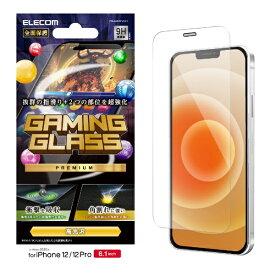 エレコム iPhone 12/12 Pro 6.1インチ対応 ガラスフィルム 超強化 エッジ強化 0.21mm 防塵プレート ゲーム用