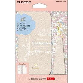 エレコム ELECOM iPhone 12/12 Pro 6.1インチ対応 レザーケース 手帳型 Enchante 磁石付き タッセル付き ホワイト