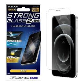 エレコム iPhone 12 Pro Max 6.7インチ対応 ガラスフィルム エッジ強化 セラミックコート 0.33mm 防塵プレート PM-A20CFLGGCS