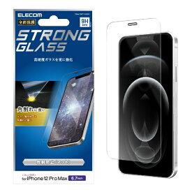 エレコム ELECOM iPhone 12 Pro Max 6.7インチ対応 ガラスフィルム エッジ強化 0.33mm 防塵プレート 反射防止 PM-A20CFLGGSM