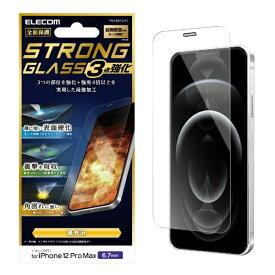 エレコム iPhone 12 Pro Max 6.7インチ対応 ガラスフィルム 超強化 エッジ強化 セラミックコート 0.21mm 防塵プレート PM-A20CFLGTC
