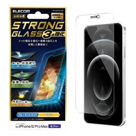 エレコム iPhone 12 Pro Max 6.7インチ対応 ガラスフィルム 超強化 エッジ強化 セラミックコート 0.21mm 防塵プレート ブルーライトカット PM-A20CFLGTCBL