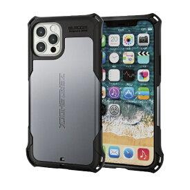 エレコム iPhone 12/12 Pro 6.1インチ対応 ハイブリッドケース ZEROSHOCK シルバー