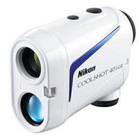 ニコン Nikon ゴルフ用レーザー距離計 クールショット COOLSHOT 40i GII LCS40IG2