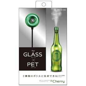 トップランド TOPLAND ペットボトル加湿器 CHERRY(チェリー) メタルグリーン SH-CHY30 MG [超音波式]