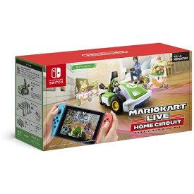 任天堂 Nintendo マリオカート ライブ ホームサーキット ルイージセット【Switch】