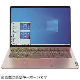 レノボジャパン Lenovo 82DL002DJP ノートパソコン IdeaPad S540 ライトシルバー [13.3型 /AMD Ryzen 5 /SSD:512GB /メモリ:8GB /2020年9月モデル]