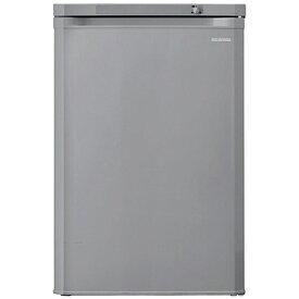 アイリスオーヤマ IRIS OHYAMA 前開き冷凍庫 グレー KUSD-9B-H [85L]《基本設置料金セット》