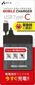 エアージェイ air-J 単3アルカリ乾電池TYPE−Cケーブル付き ブラック BJCUSB1ABK [乾電池タイプ]