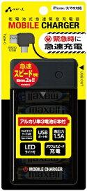 エアージェイ air-J 単3アルカリ6本型乾電池充電器micro&TYPE−Cケーブル付き ブラック BJUSB6ABK [1ポート /乾電池タイプ]