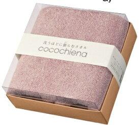 日繊商工 cocochiena ココチエナ ココキューブ バスタオル1Pギフト ピンク