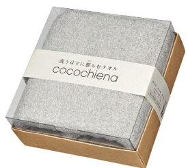 日繊商工 Nissen Shoko cocochiena ココチエナ ココキューブ バスタオル1Pギフト グレー