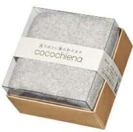 日繊商工 Nissen Shoko cocochiena ココチエナ ココキューブ フェイスタオル1Pギフト グレー