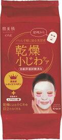 クラシエ Kracie 肌美精ONE リンクルケア 美容液マスク 32枚
