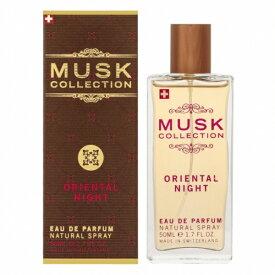 ムスクコレクション MUSK-COLLECTION ムスクコレクション オリエンタルナイト オードパルファム 50ml