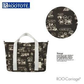 ROOTOTE スヌーピー SNOOPY バッグインバッグ IP.RC.ラミネート.PEANUTS-6B ROOTOTE